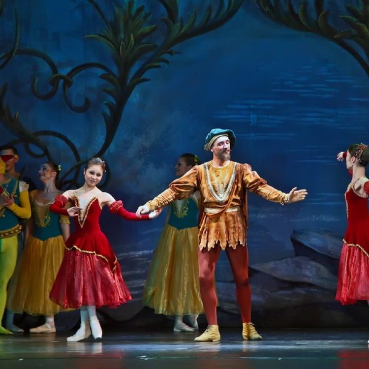 HATTYÚK TAVA  Kijev  City balett #3982