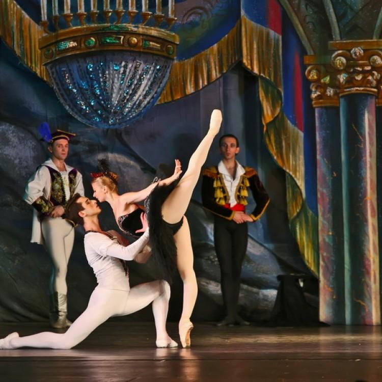 HATTYÚK TAVA  Kijev  City balett #4032
