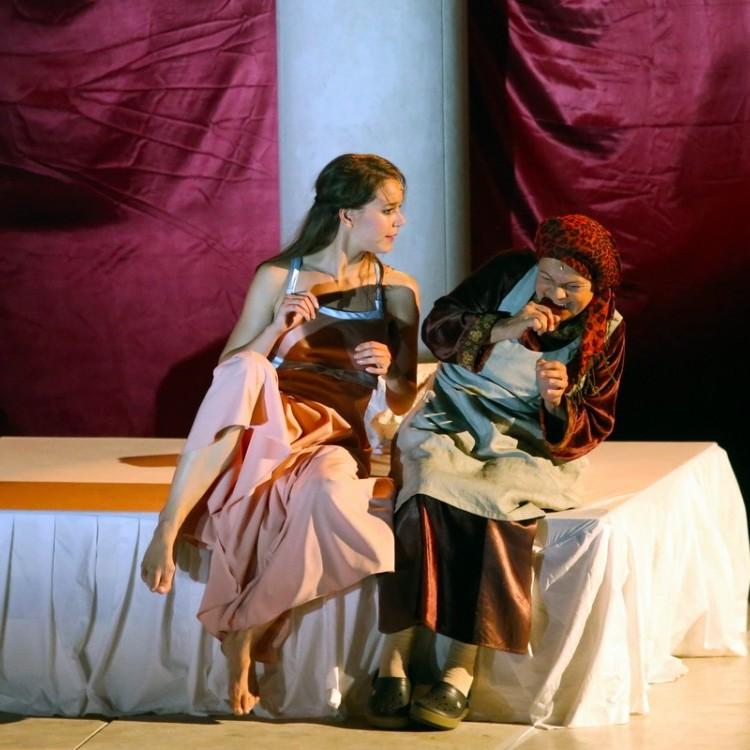 Romeo & Julia , ISEUM #4240