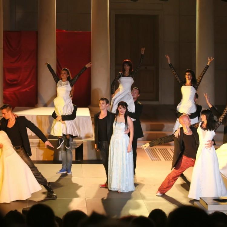 Romeo & Julia , ISEUM #4288