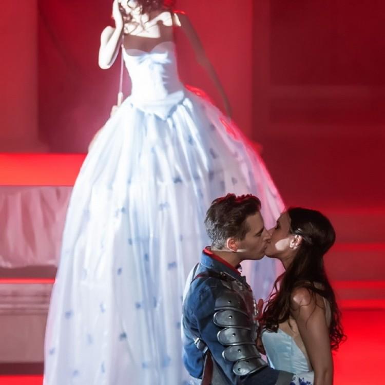 Romeo & Julia , ISEUM #4290
