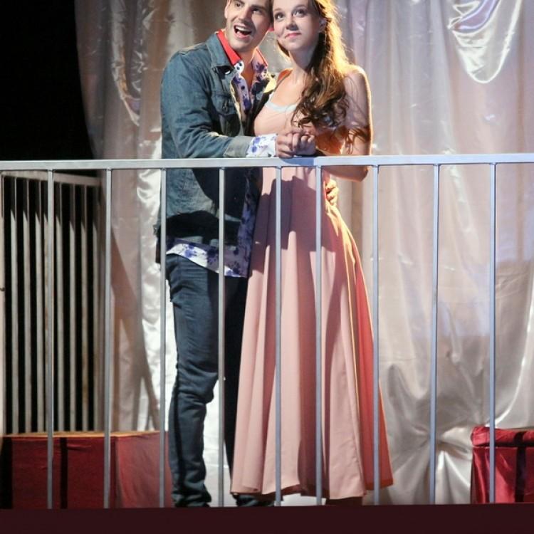 Romeo & Julia , ISEUM #4293