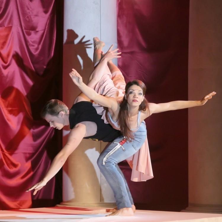 Romeo & Julia , ISEUM #4353