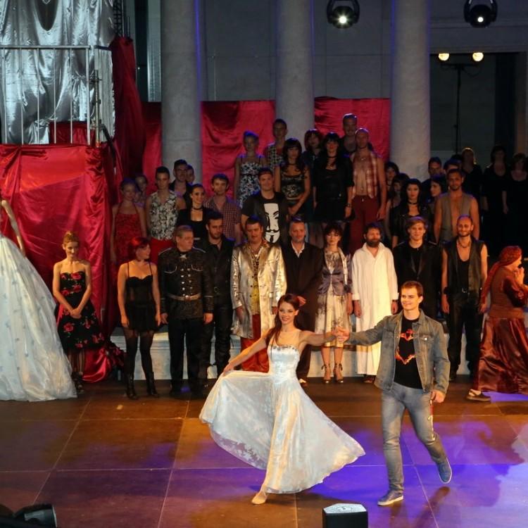 Romeo & Julia , ISEUM #4358