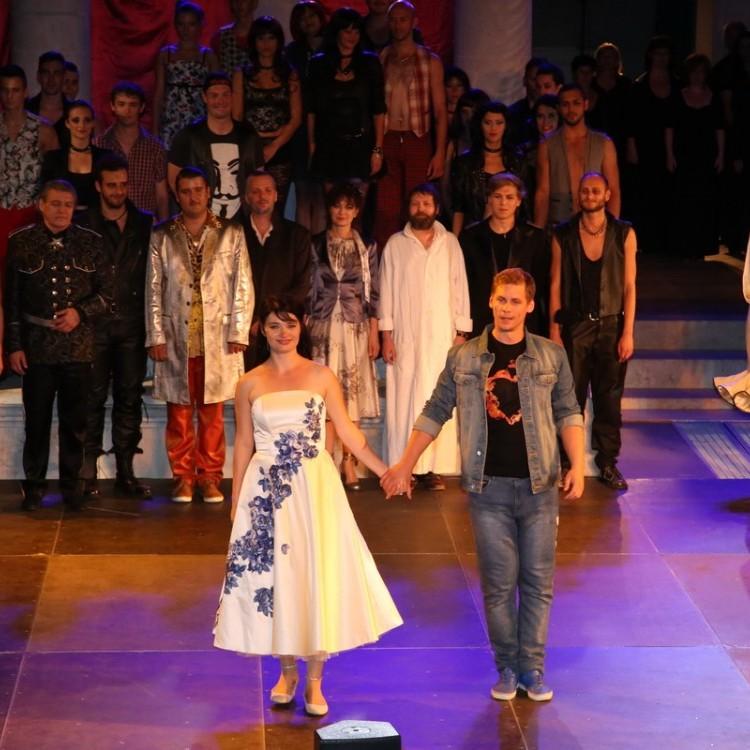 Romeo & Julia , ISEUM #4359