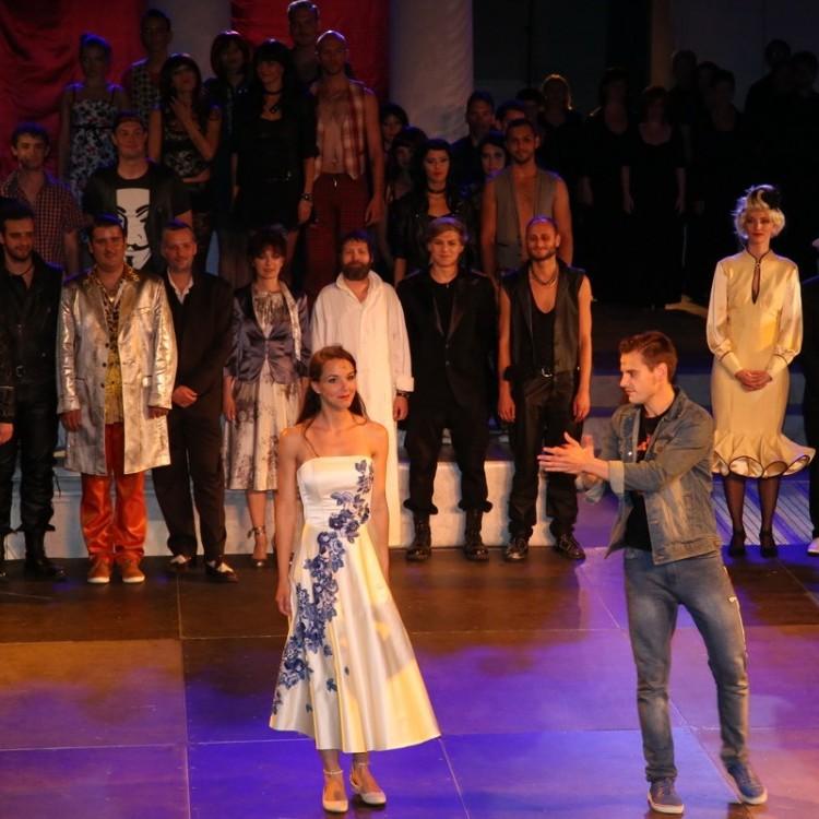 Romeo & Julia , ISEUM #4360