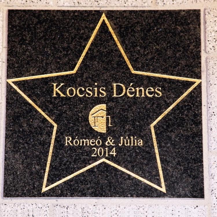 Romeo & Julia , ISEUM #4362